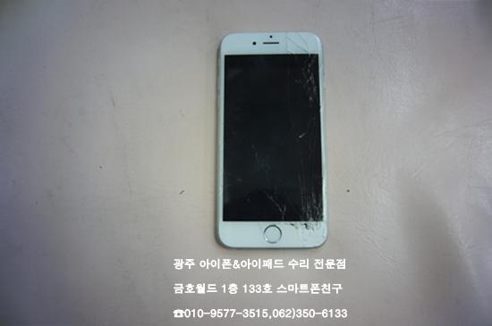 6_임나영(액)1.jpg