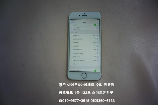 6_이혜미(와)1.jpg