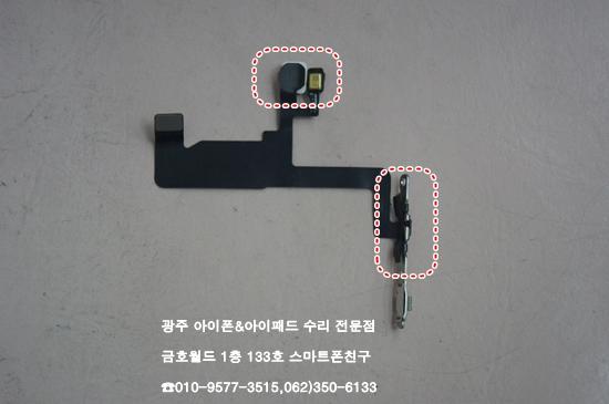 6_노신호(후카마)5.jpg