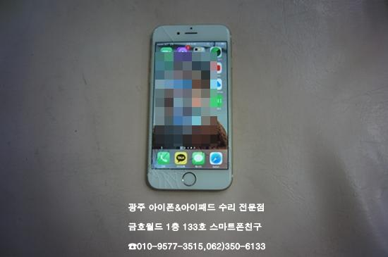 6_강신광(가액)1.jpg