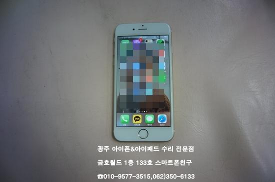 6_강신광(가액)3.jpg