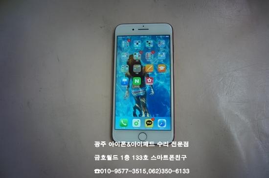 7+_남원희(액)3.jpg
