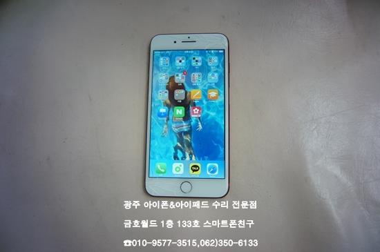 7+_남원희(액)1.jpg