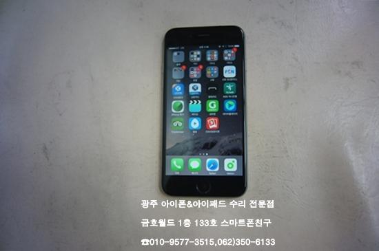 6_조단(사액)02.jpg