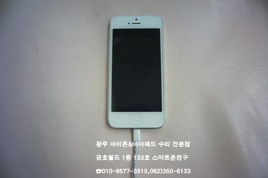 5_남상규(충)1.jpg