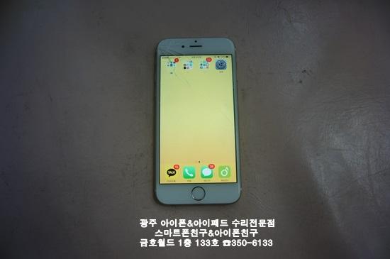 6 김정원(액)01.JPG