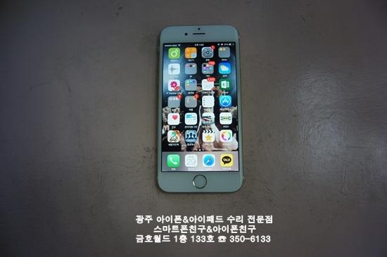 6 조찬양(액)02.JPG