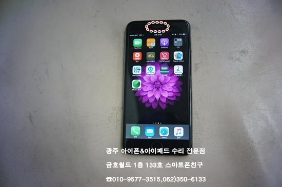 6+_양해룡(수)01.jpg