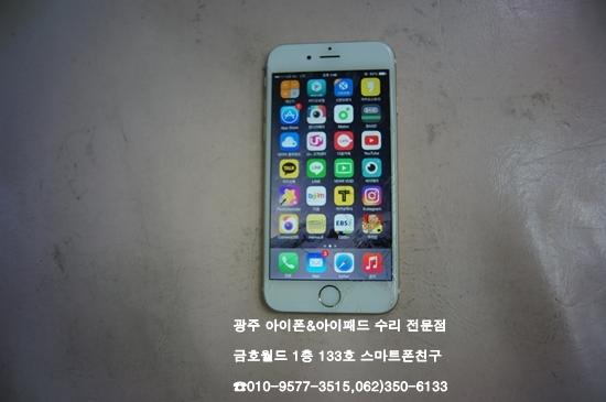 6_강윤아(액)01.jpg