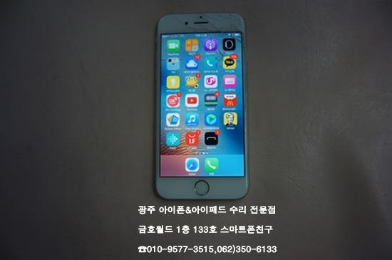 6_이충현(액)1.jpg