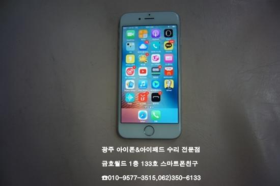 6_이충현(액)2.jpg