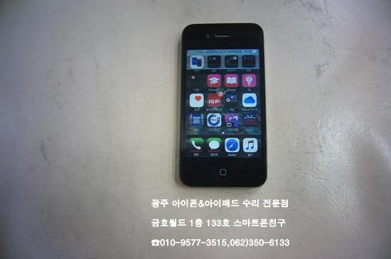 4s_최영재(액)01.jpg