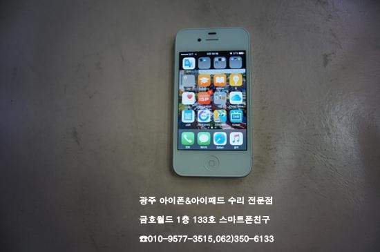 4s_최영재(액)02.jpg