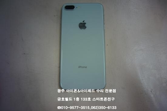 8+_김민희(액)2.jpg