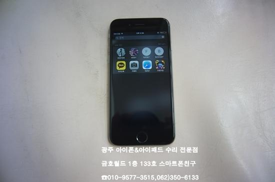 6_박지혜(액)2.jpg