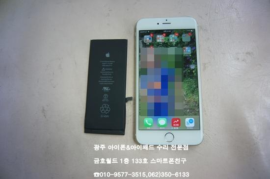 6+_김창길(배)03.jpg
