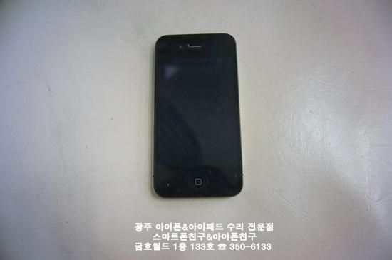 4s 강인철(배)01.JPG