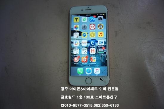 6s_김세진(액)01.jpg